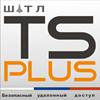 TSplus Россия официальный дистрибьютор и представитель cервер терминалов аналог Citirx и RDS- TSplus Russia Seamless Remote Desktop Technology RDS